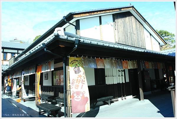 熊本城-城彩苑櫻之小路-3.JPG