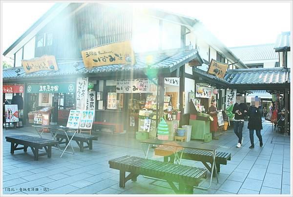 熊本城-城彩苑櫻之小路-7.JPG