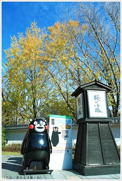 熊本城-城彩苑櫻之小路-8.JPG