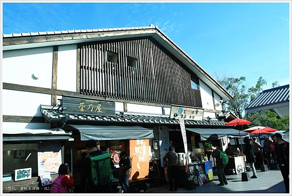熊本城-城彩苑櫻之小路-菅乃屋.JPG