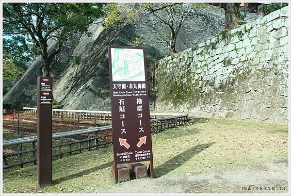 熊本城-指示牌-1.JPG
