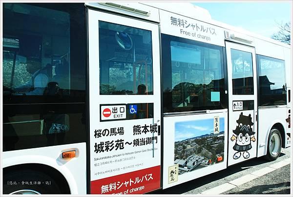 熊本城-接駁巴士.JPG