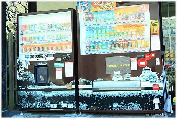熊本城-飲料販賣機.JPG