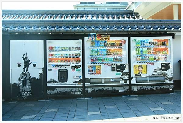 熊本城-飲料販賣機-1.JPG