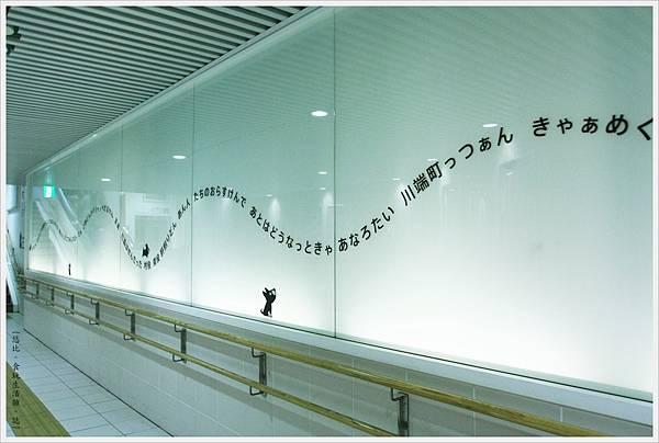 熊本-熊本車站-1.JPG