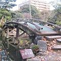 涉成園-侵雪橋-4.JPG