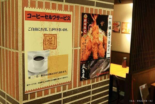 勝烈亭-免費咖啡-2.JPG