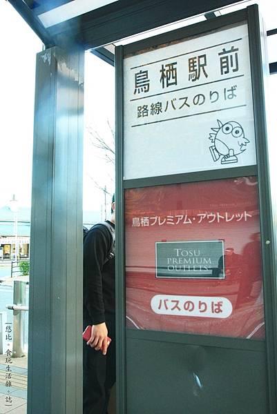 鳥栖-公車站.JPG