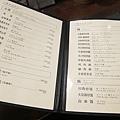 六傳屋-中文MENU.JPG