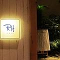 京都BAL-6F RH cafe-12.JPG
