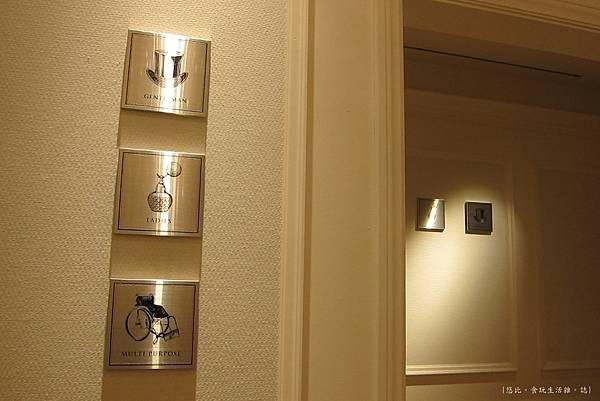 京都BAL-化妝室標示.JPG