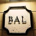 京都BAL-招牌-1.JPG