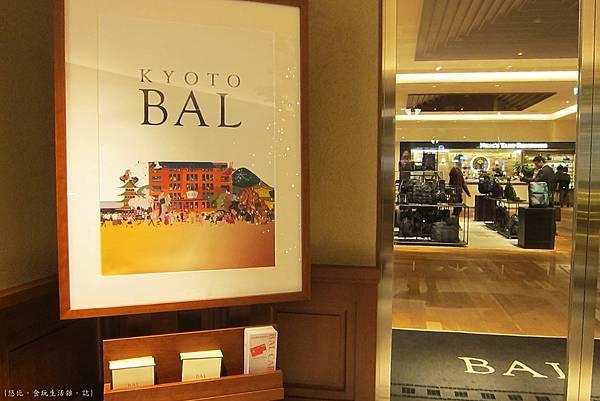 京都BAL-海報-1.JPG