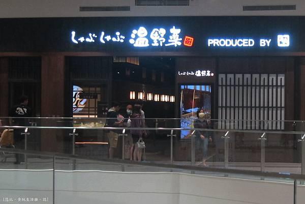 溫野菜-店外觀-1.JPG