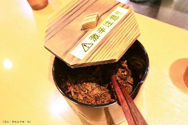 一幸舍-辣味小菜.JPG