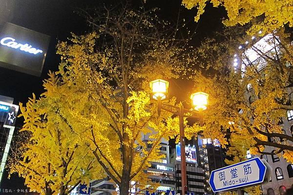 大阪-黃燈區-3.JPG