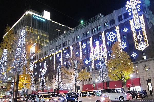 大阪-黃燈區-5.JPG