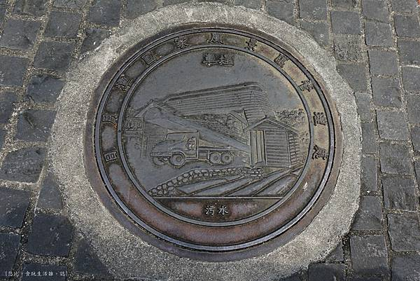 車埕-老街-4.JPG