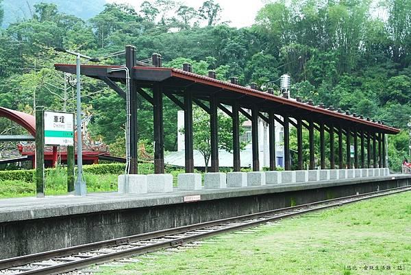 車埕-車站月台-3.JPG