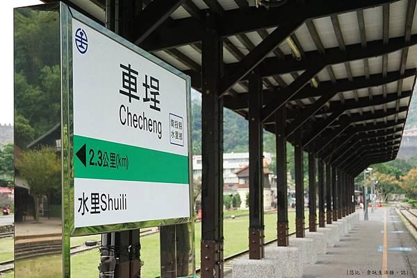 車埕-車站月台-5.JPG