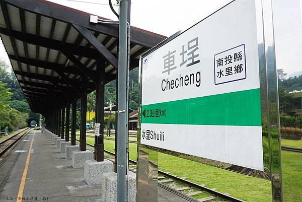 車埕-車站月台-6.JPG