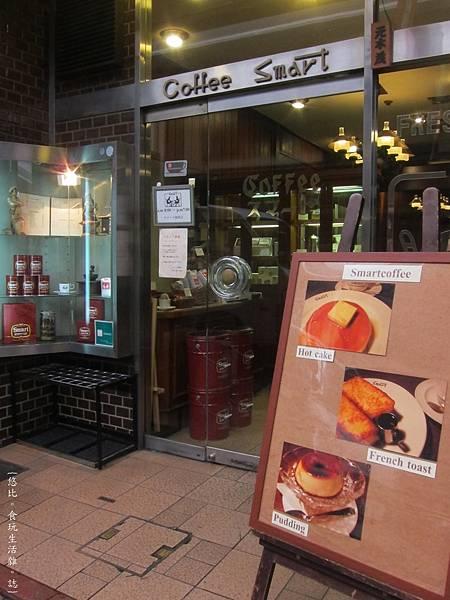 Smart coffee-外觀-2.JPG