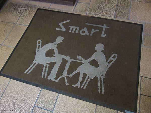 Smart coffee-地毯.JPG