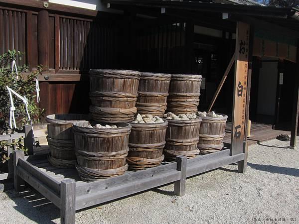 下鴨神社-白石.JPG