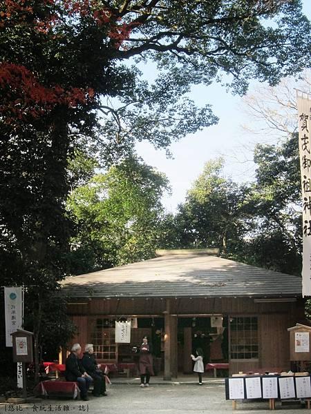 下鴨神社-申屋.JPG