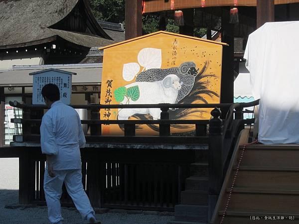 下鴨神社-舞殿-1.JPG