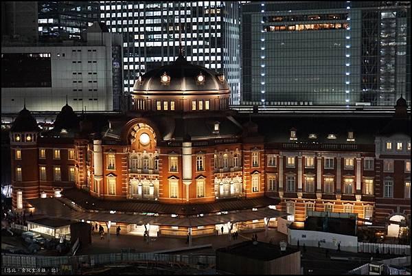 東京車站-新丸大樓夜景-8.JPG