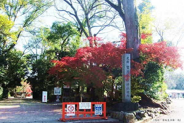 下鴨神社-入口
