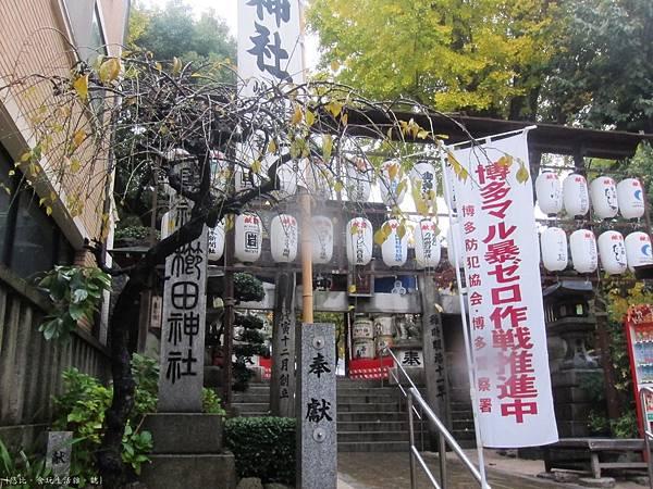 櫛田神社-9.JPG