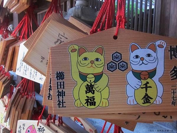 櫛田神社-17.JPG