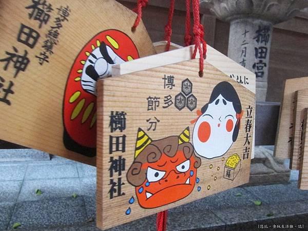 櫛田神社-18.JPG