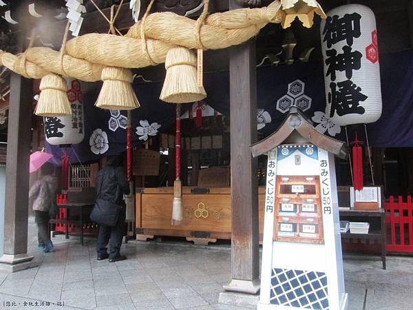 櫛田神社-26.JPG