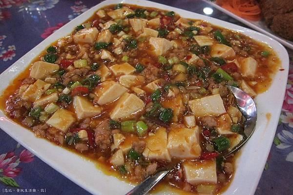三嘴滷-麻婆豆腐-1.JPG