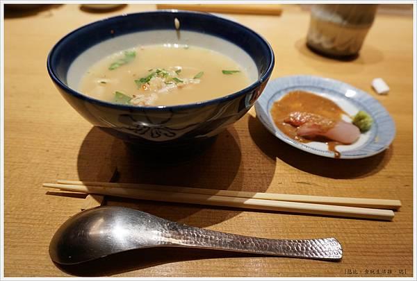 Tsuji半-加湯-2.JPG