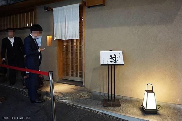 Tsuji半-店門口-1.JPG