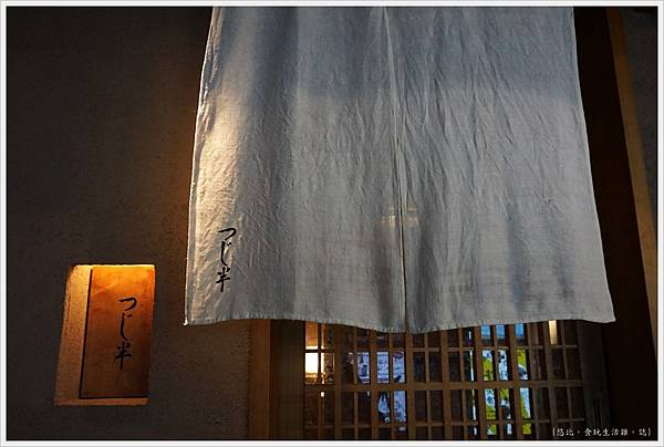 Tsuji半-店門口-5.JPG