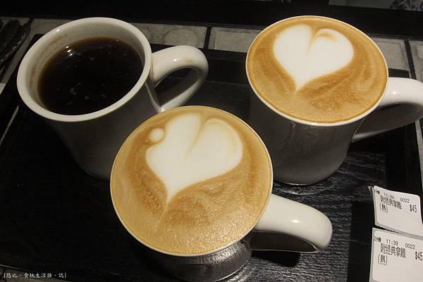 多一點-咖啡.JPG