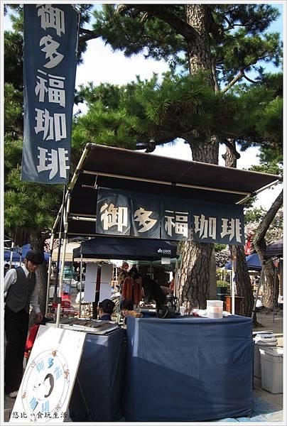 百萬遍-手作市集-御多福咖啡-1.JPG