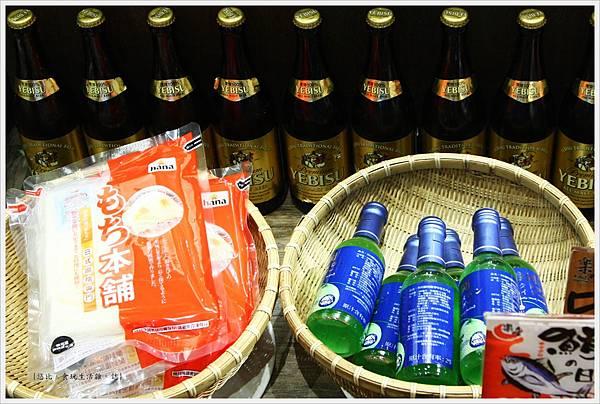 樂座爐端燒 崇德-酒類-1.JPG