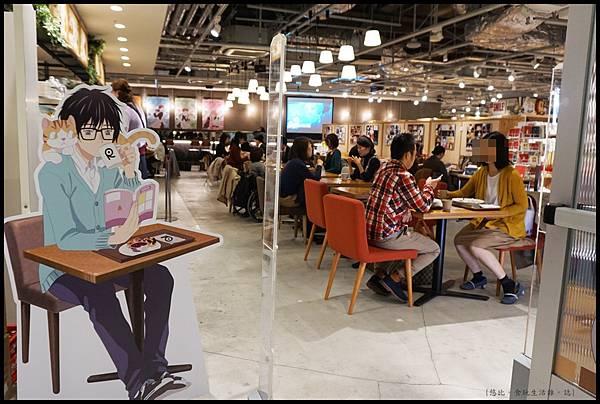 KITTE-三月的獅子咖啡館-2.JPG