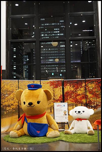 KITTE-日本郵便局吉祥物-1.JPG