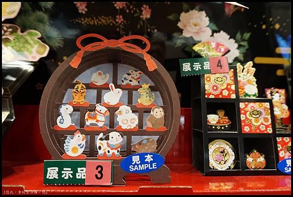 KITTE-東京中央郵便局-1.JPG