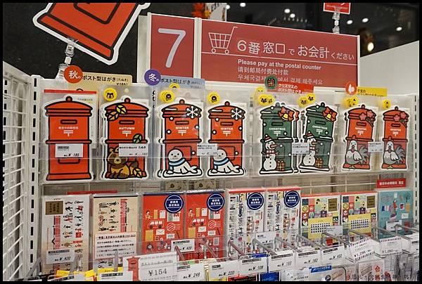KITTE-東京中央郵便局-3.JPG