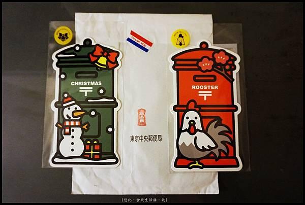 KITTE-特色明信片-1.JPG