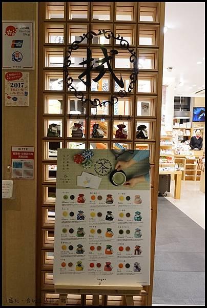 KITTE-商店-7.JPG