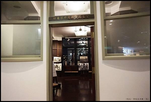 KITTE-舊郵局局長室-1.JPG